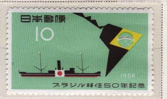 марка kasato maru